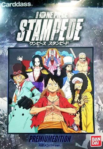 ONE PIECE THE MOVIE STAMPEDE LIMITED CARDDASS PREMIUM EDITION (Membres de Combat Ver.)