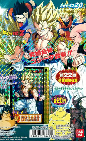 DRAGON BALL Z DISPLAY CARDDASS PRISM PART 22
