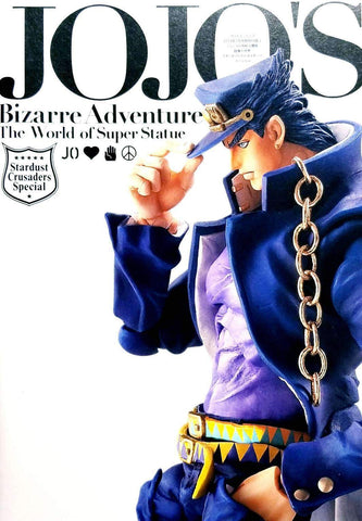 [JOJO'S Bizarre Adventure] MINI BOOK -The World of Super Stature Stardust Crusaders Special-