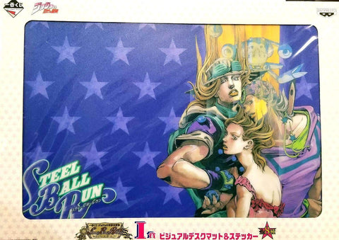 [JOJO'S Bizarre Adventure] Ichiban-kuji (I) VISUAL DESK MAT