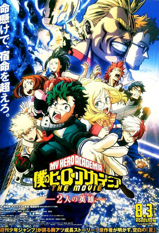 [Flyer] MY HERO ACADEMIA THE MOVIE TWO HEROES