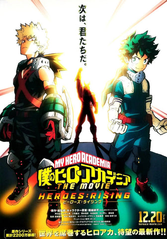 [Flyer] MY HERO ACADEMIA THE MOVIE HEROES : RISING