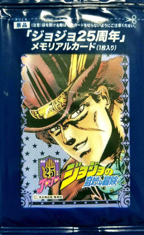 JOJO'S Bizarre Adventure 25th ANNIVERSARY MEMORIAL CARD