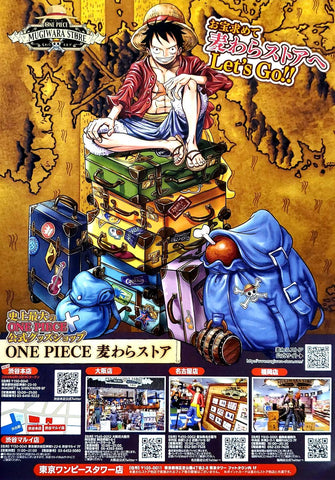 "[Flyer] ONE PIECE ""MUGIWARA STORE"""