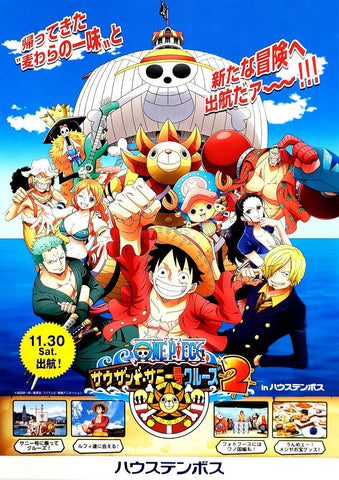 "[Flyer] ONE PIECE ""THE CREWS OF Thousand. Sunny SHIP 2"""