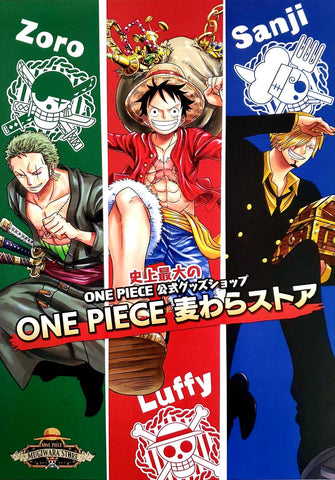 "[Flyer] ONE PIECE ""MUGIWARA STORE (2)"""