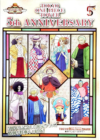 "[Flyer] ONE PIECE ""TOKYO ONE PIECE TOWER 5th ANNIVERSARY"""
