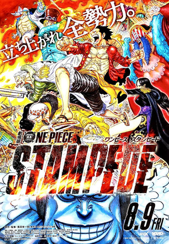 [Flyer] ONE PIECE THE MOVIE STAMPEDE (A)