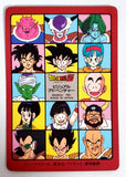 DRAGON BALL VISUAL ADVENTURE 004**