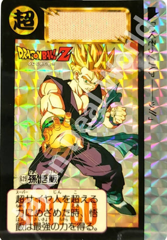 DRAGON BALL CARDDASS 629