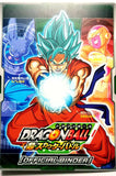 DRAGON BALL SUPER SCOUTER BATTLE [OFFICIAL BINDER]