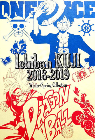 ONE PIECE X DRAGON BALL Ichiban-kuji 2018-2019 Winter/Spring Collection BOOK