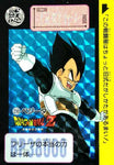 DRAGON BALL CARDDASS 230