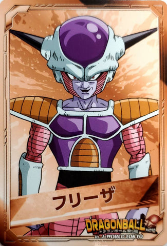 DRAGON BALL in J-WORLD TOKYO CARD [FREEZA]