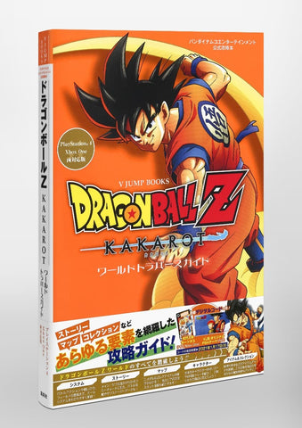DRAGON BALL Z KAKAROT Guide japonais+code theme PS4/XBOX One