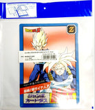 DRAGON BALL Z JUMBO CARD PRISM 06B (UNOPENED)