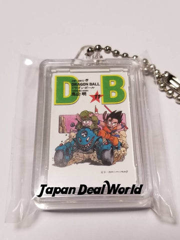 DRAGON BALL Manga KEY HOLDER 11