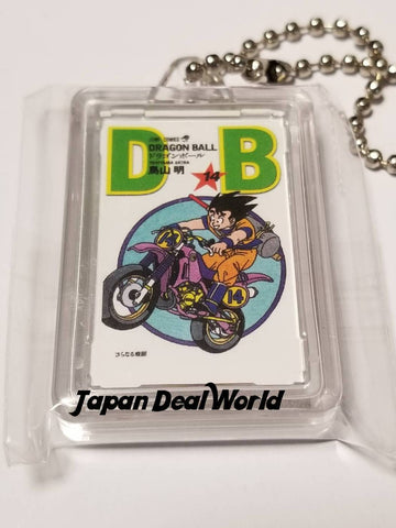 DRAGON BALL Manga KEY HOLDER 14