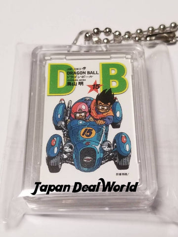 DRAGON BALL Manga KEY HOLDER 15