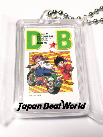 DRAGON BALL Manga KEY HOLDER 7