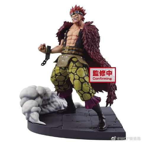ONE PIECE Figure LOG FILE SELECTION-WORST GENERATION -EUSTASS KID- vol.2