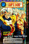 DRAGON BALL GT CARDDASS 128