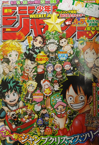 [BOOK] WEEKLY SHONEN JUMP 04-05/2019