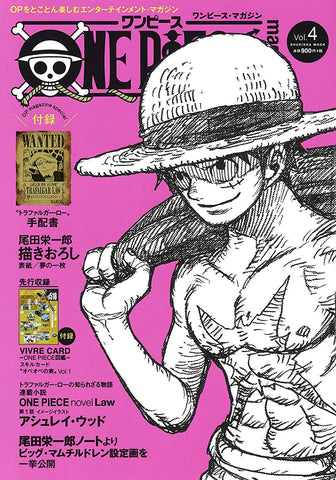 ONE PIECE Magazine Vol 4