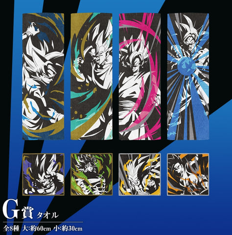 DRAGON BALL SUPER Ichiban-kuji AWAKENING WARRIORS (G.) TOWEL SET