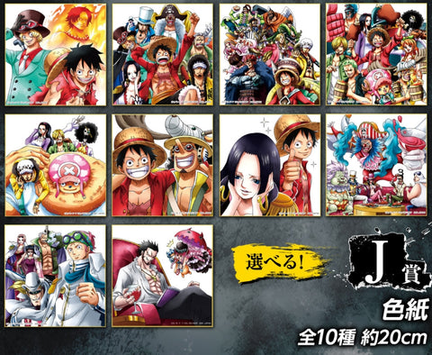 ONE PIECE Shikishi Ichiban-kuji GREAT BANQUET  FULL SET (10pcs)