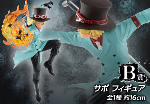 ONE PIECE Figure Ichiban-kuji GREAT BANQUET SABO