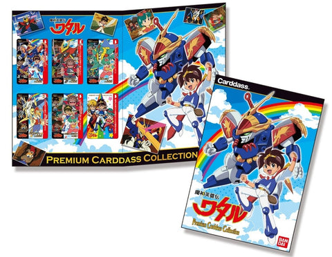 CARDDASS PREMIUM EDITION MAJIN EIYU DEN WATARU COLLECTION