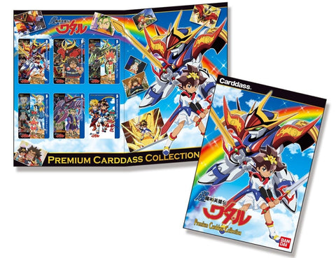 CARDDASS PREMIUM EDITION CHOU MAJIN EIYU DEN WATARU COLLECTION
