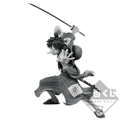 ONE PIECE Figure Ichiban-kuji SMSP THE MONKEY.D.LUFFY [C] THE TONES