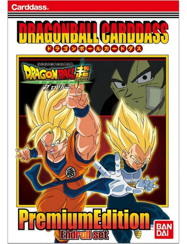 CARDDASS PREMIUM EDITION DRAGON BALL SUPER BROLY - ENDROLL SET