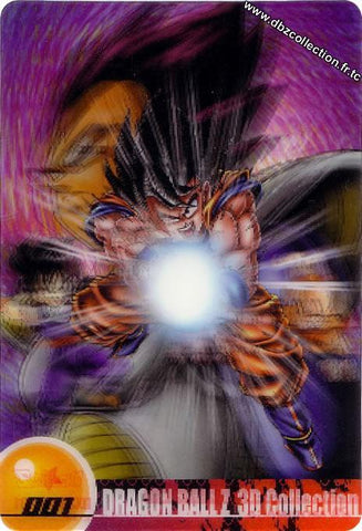 DRAGON BALL MORINAGA 001