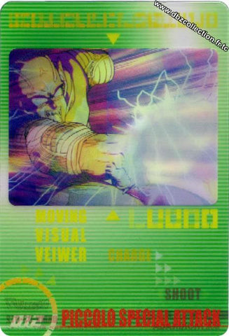 DRAGON BALL MORINAGA 012