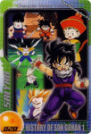 DRAGON BALL MORINAGA 020