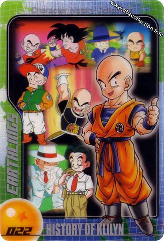 DRAGON BALL MORINAGA 022