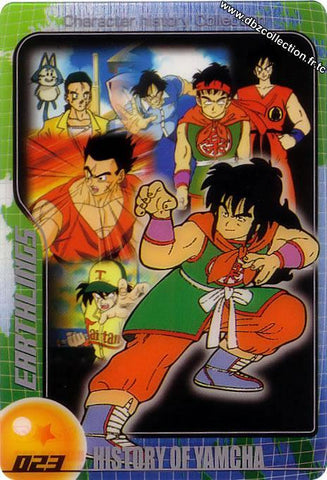 DRAGON BALL MORINAGA 023