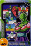 DRAGON BALL MORINAGA 024