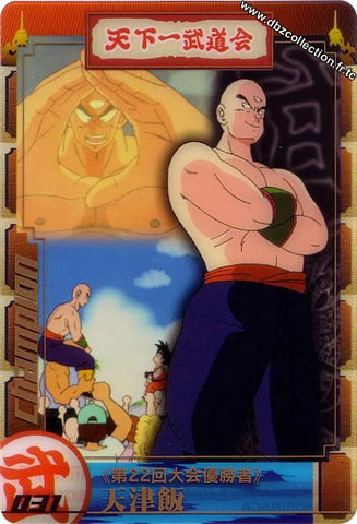 DRAGON BALL MORINAGA 031