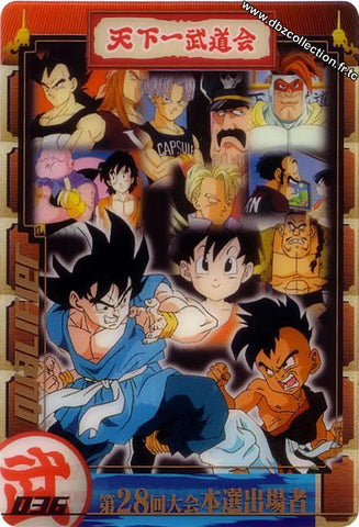 DRAGON BALL MORINAGA 036