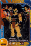 DRAGON BALL MORINAGA 056
