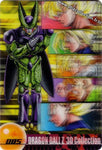 DRAGON BALL MORINAGA 085