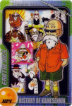 DRAGON BALL MORINAGA 104