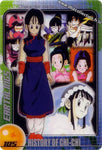 DRAGON BALL MORINAGA 105