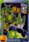 DRAGON BALL MORINAGA 108