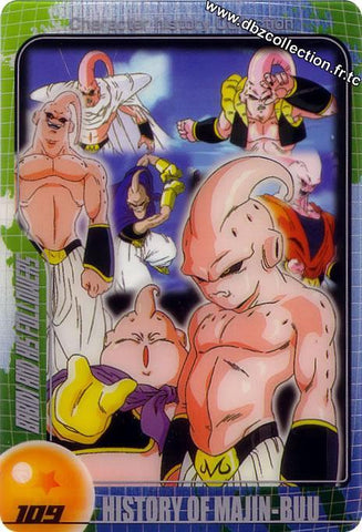 DRAGON BALL MORINAGA 109