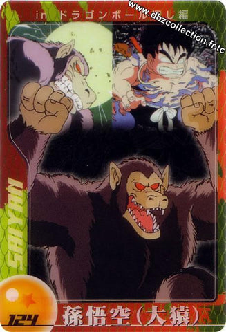 DRAGON BALL MORINAGA 124